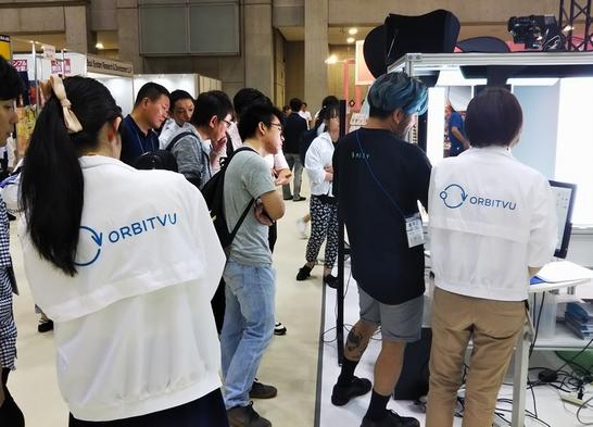 Orbitvu Japan 始動 !!!